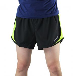 กางเกงวิ่งราคาถูก รีวิวกางเกงวิ่งรุ่น ARSUXEO B165(F1) กางเกงวิ่งรุ่น ARSUXEO B165(F1) เป็นกางเกงวิ่งสำหรับคุณผู้ชาย 4 ไซส์ การวิ่งมาราธอน
