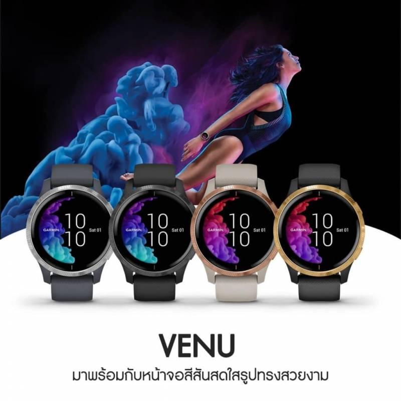 รีวิวนาฬิกาสำหรับนักวิ่งรุ่น Garmin Venu Smart watch จอโครตสวย
