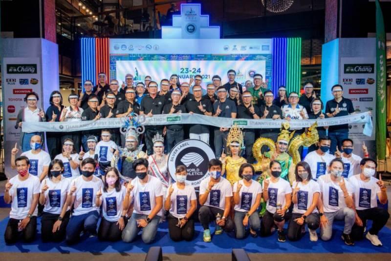 """บุรีรัมย์ มาราธอน 2021 เป้าหมายคืองานวิ่งระดับโลก """"YOUR ULTIMATE DESTINATION สวรรค์ของนักวิ่ง"""" วิ่งมาราธอนบุรีรัม งานวิ่งปี2021 ยิงใหญ่"""