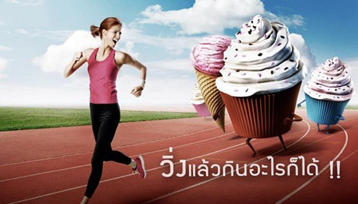 รู้หรือไม่ นักวิ่งเค้ากินอะไรกันก่อจะไปวิ่ง