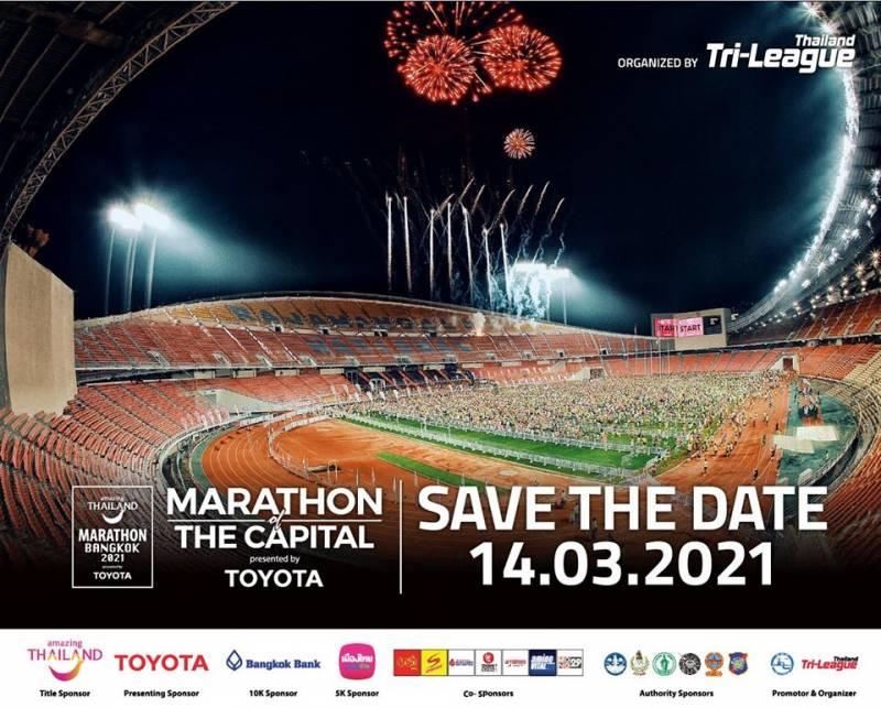 วิ่งผ่าเมืองกับงานวิ่งระดับ BronzeLabel Amazing Thailand Marathon Bangkok ในส่วนของการสมัคร รายละเอียด จะจัดการแข่งขันกันในเดือน กุมภาพันธ์